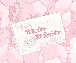 gif, flowers, and pink image