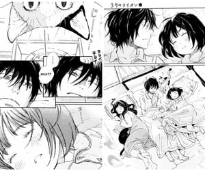 cute couple, cute manga, and momo image