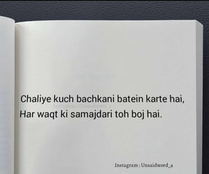 427 images about Urdu Quotes on We Heart It   See more about
