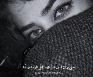 ﻋﺮﺑﻲ, ًورد, and العراق  image