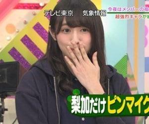 japan, cute, and keyakizaka46 image