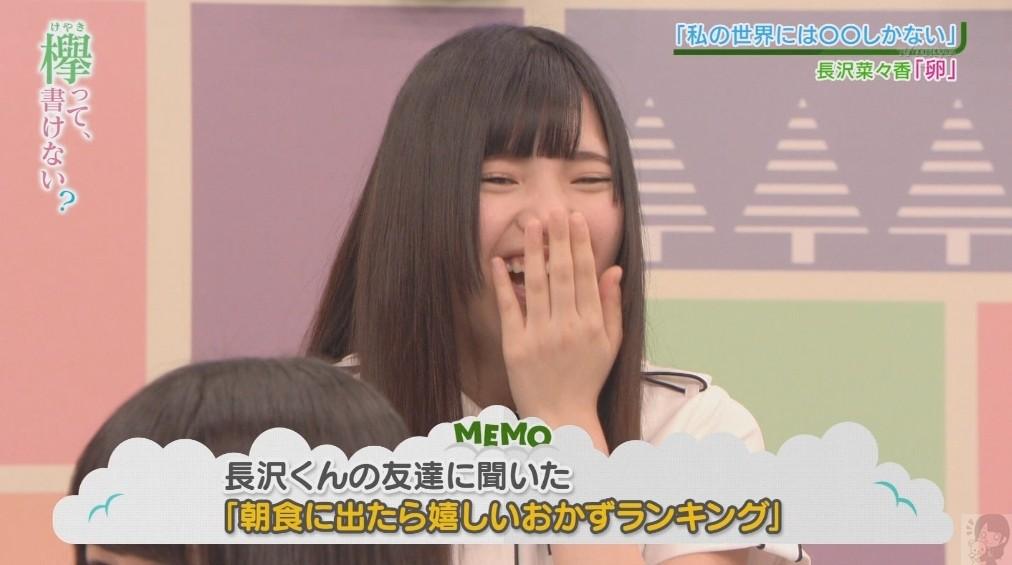 japan, kawaii, and rina image