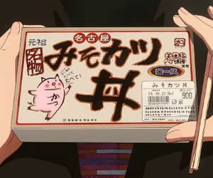 gif, food anime, and anime food image