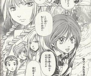 manga, w.i.t.c.h, and w.i.t.c.h manga image