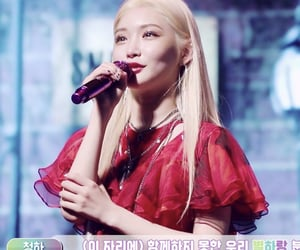 aesthetic, chungha, and blonde image