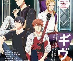 anime, handsome, and haruki image