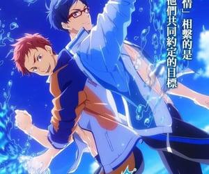 anime, handsome, and asahi image