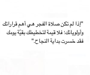 ﻋﺮﺑﻲ and صلاة image