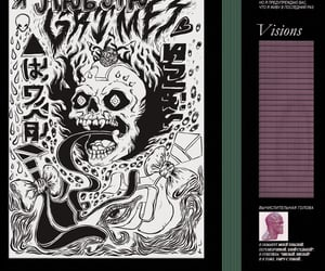 grimes, music, and vision image