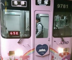 pink, japan, and aesthetic image