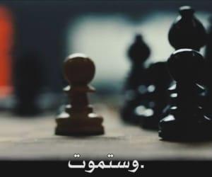 ًورد, اسود, and حرام image
