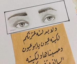 رَسْم, يومياتي, and خطً image