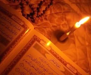 كتاب الله, الامام العباس, and تصًميم image