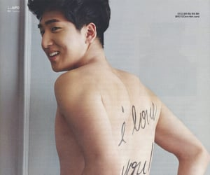 abs, cnu, and actor image
