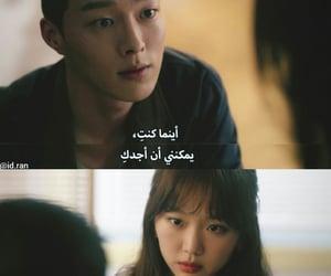 come and hug me, مسلسﻻت كورية, and مسلسﻻت image