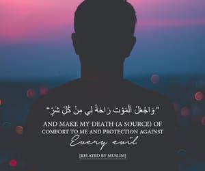 islam, dawah, and اسﻻميات image