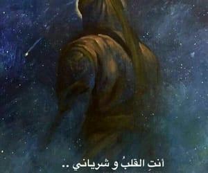 الله, كربﻻء, and اﻻمام الحسين image