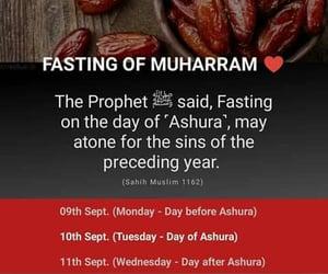 forgiveness, hadith, and prophet muhammad image