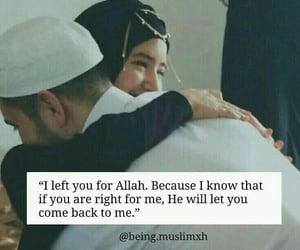 allah, beauty, and halaal love image