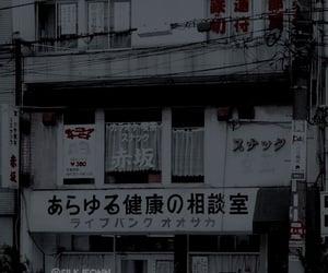 theme, japan, and kpop themes image