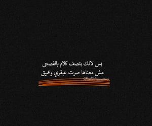 ﻋﺮﺏ image