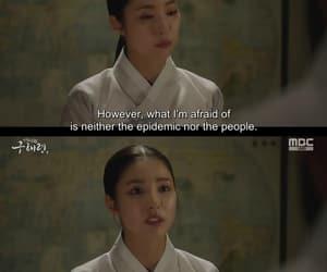 Korean Drama, kdrama, and historical drama image