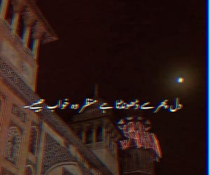 1000+ images about Urdu trending on We Heart It