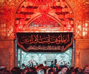 محرّم, كربﻻء, and اﻻمام الحسين image