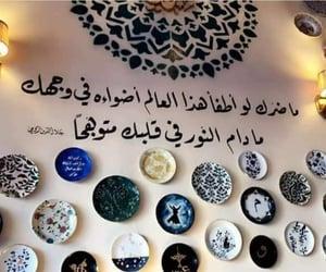 عربي كلمات إقتباس, خواطر مبعثرات كلماتي, and كتابات فن image