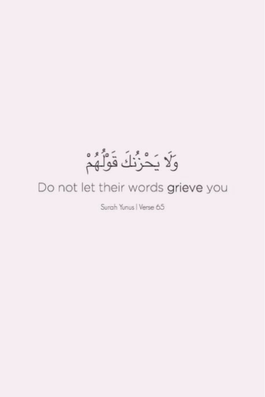 image about text in ayat al quran by ♡muslimah♡