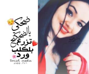 غمّازه, ﺭﻣﺰﻳﺎﺕ, and انستا image