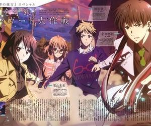 anime, cute, and kyoukai no kanata image