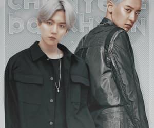 edit, gif, and exo image