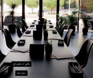 ستوريات انستا سعاده, فرح عبارات ستوري, and سناب شات حب اقتباسات image