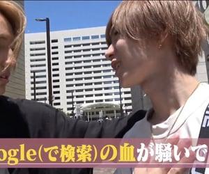 ジャニーズjrチャンネル, 川島如恵留, and travisjapan image