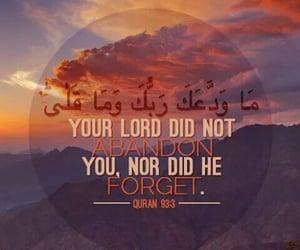 allah, islam, and lord image
