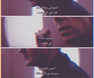 arabic, series, and حياة image