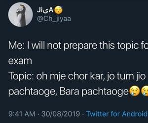 books, exam, and exams image