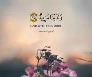 islam, quran, and قراّن image