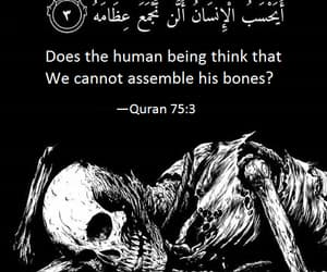 allah, inspirational, and islam image