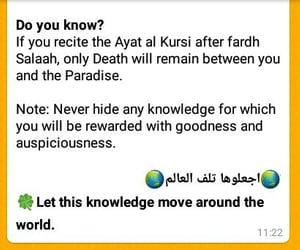 heaven, paradise, and islam image