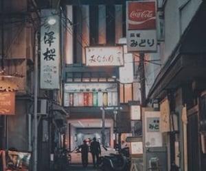 japan and sendai image