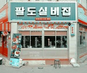 kpop, theme kpop, and pentagon image