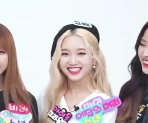 gg, lq, and gowon image