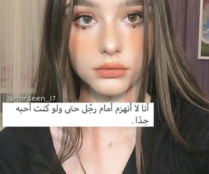beautiful beauty, quotes text message, and fashion make up eyes image