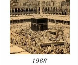 mecca and kaaba image