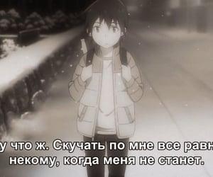 anime, snowflakes, and anime boy image