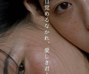 Image by kiwi