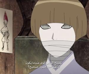 anime, naruto, and انمي image