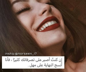 fashion make up, beauty hair smile, and quotes text message image